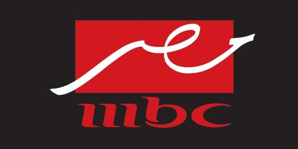 تردد قناة mbc مصر الجديد 2019 على نايل سات