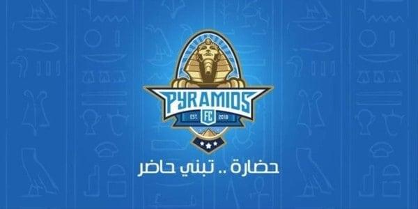 تردد قناة بيراميدز الجديد على النايل سات