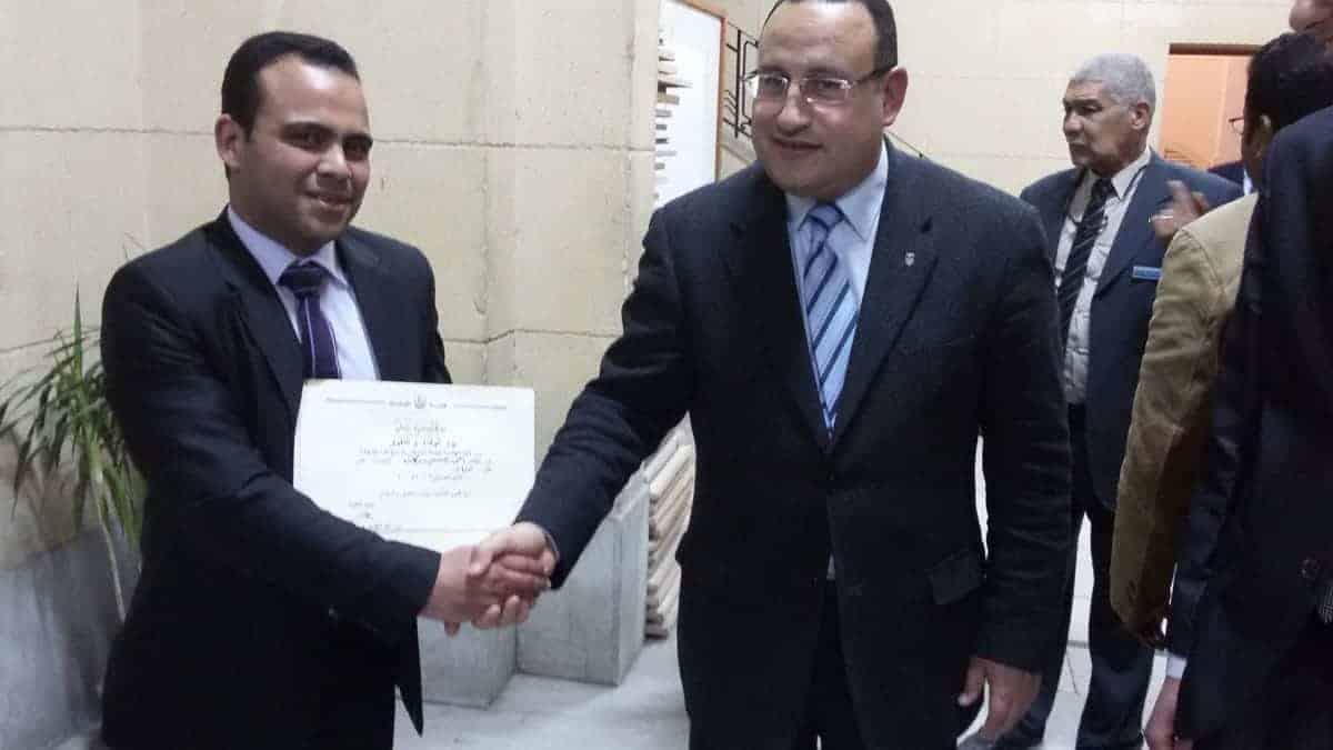 البوابة الإلكترونية لمحافظة الإسكندرية نتيجة الشهادة الإعدادية 2019 ترم ثان