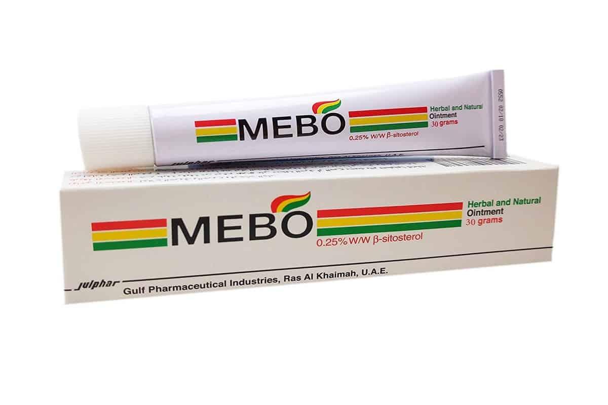 كريم ميبو لعلاج الحروق أم لتفتيح وتبييض البشرة مع السعر