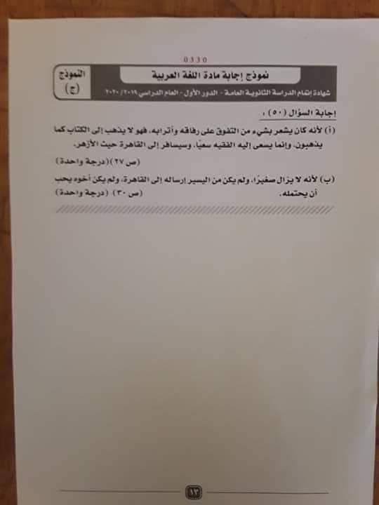 1 1 - عيون مصر