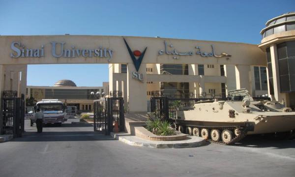 مصروفات جامعة سيناء الخاصة للعام الدراسي 2019 – 2020