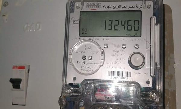 طرق الاستعلام عن فاتورة الكهرباء شمال جنوب الدلتا بالاسم والعنوان
