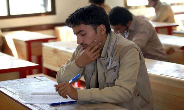 نتائج الصف التاسع 2021 اليمن صنعاء results.edu.ye بحث بالاسم بالرقم
