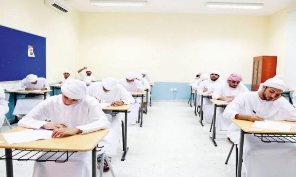 """نتائج التاسع 2021 اليمن """"شهادة التعليم الأساسي"""" موقع وزارة التعليم yemen"""