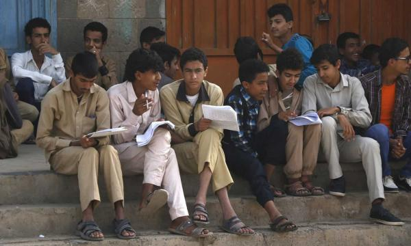 صنعاء نتائج الثانوية العامة اليمن بحث بالاسم 2021 موقع وزارة التربية والتعليم results.edu.ye