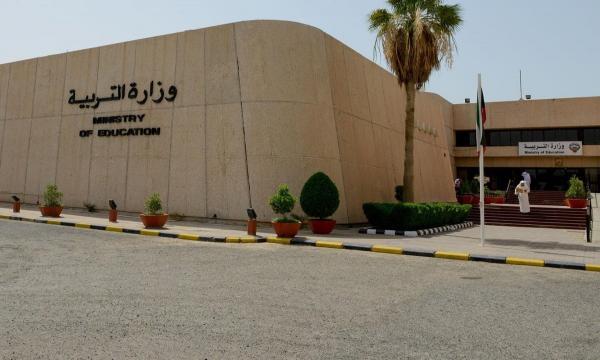 منصة وزارة التربية نتيجة الثانوية العامة 2021 الكويت بالاسم المربع الإلكتروني برقم الجلوس تابع