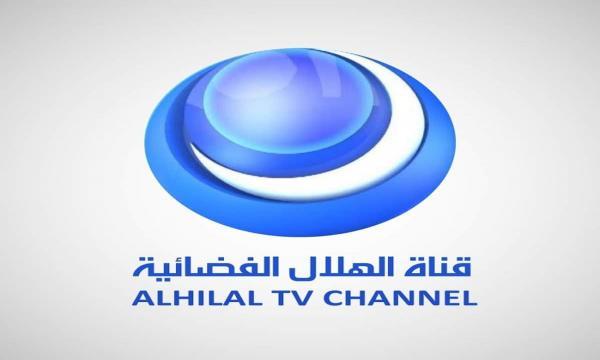 تردد قناة الهلال السوداني الجديد 2021 نايل سات