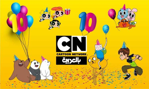 تردد قناة كرتون نتورك بالعربية الجديد 2021 CN نايل سات
