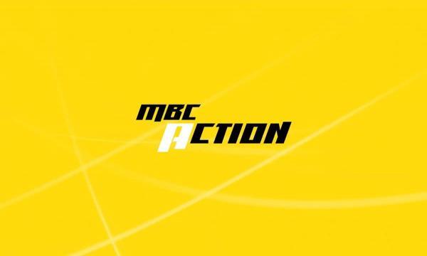 ضبط التردد الجديد لقناة ام بي سي أكشن MBC action علي نايل سات 2021