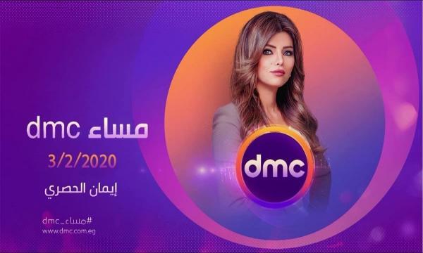 أحدث تردد قناة dmc دي ام سي دراما الجديد 2021 وخطوات ضبطه على الرسيفر