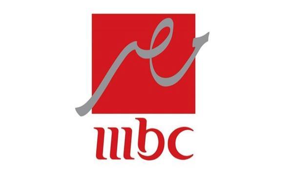 جودة الإشارة تردد قناة mbc مصر الجديد 2021 على النايل سات