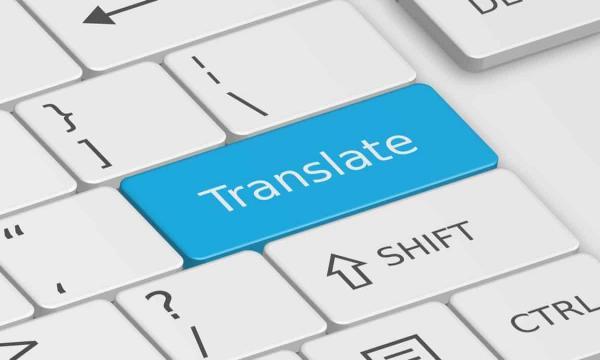 خدمات ترجمة مواقع من الانجليزي إلى العربي