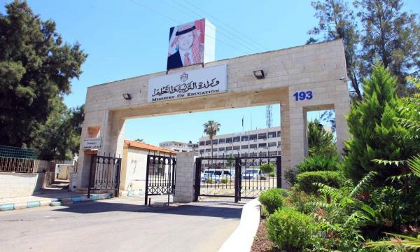 رابط نتائج التوجيهي ٢٠٢١ الأردن Www.tawjihi.jo 2021 برقم الجلوس